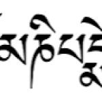 Le mantra «OM MANI PE ME HUM» signification par le Lama TEUNSANG